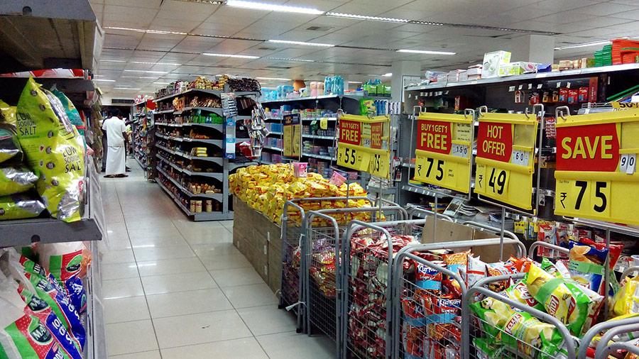 Don't Overlook the Discount Stores.jpg