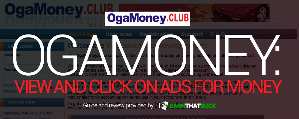 OgaMoney View and Click on Ads for Money.jpg